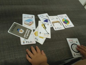 play flashcards